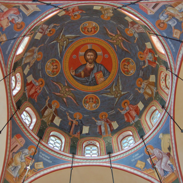 HOLY ASCENSION ORTHODOX CHURCH